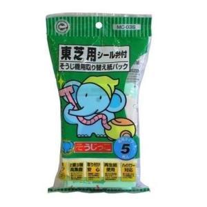 YAZAWA紙パック東芝用MC03S(MC03S) ecjoyecj23