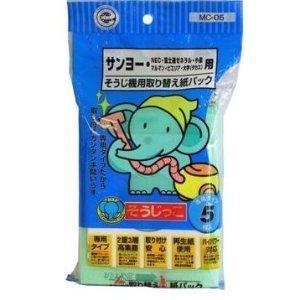 YAZAWA紙パックサンヨ―NEC用MC05(MC05) ecjoyecj23