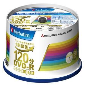三菱化学メディア 三菱化学 Verbatim 録画用DVD-R 1-16倍速CPRM対応 50枚スピンドルケース入 VHR12JP50V4(VHR12JP50V4)|ecjoyecj23