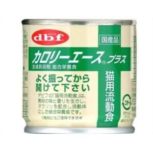 デビフペット デビフ カロリーエースプラス猫...の関連商品10