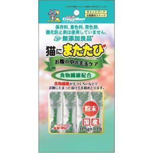 ドギーマンハヤシ 無添加良品 猫にまたたび 毛...の関連商品4