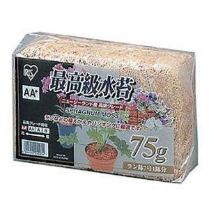 アイリスオーヤマ 最高級水苔 75g AA+ 75gの関連商品2