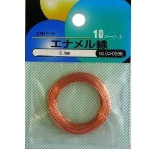 オーム電機 エナメル線 0.4mm 10mの関連商品6