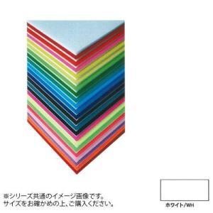 アルテ ニューカラーボード 5mm 3×6 ホワイト (BP-5CB-3X6-WH)|ecjoyecj23