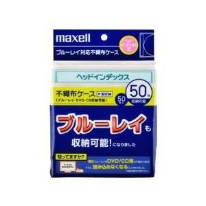 マクセル <---->ブルーレイディスク対応不織布ケース 不織布50枚入り(FBDIS-50WH)|ecjoyecj23