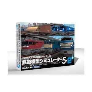 アイマジック 鉄道模型シミュレーター5-2+(MVRM-5502)|ecjoyecj23