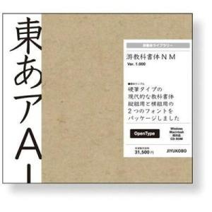 マイザ 游教科書体N M[WIN&MAC](YUKYOKANM) ecjoyecj23