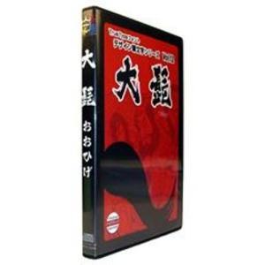 白舟書体 TrueTypeフォント デザイン筆文字シリーズ Vol.12 大髭 [Windows/M...