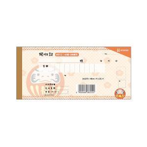 ヒサゴ [オフィス用品・文具>伝票類] #812 デザイン領収証 だるま オレンジ 小切手サイズ 2枚複写 40組(#812)|ecjoyecj23