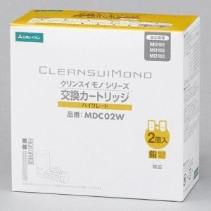 三菱レイヨン クリンスイ モノシリーズ用交換...の関連商品10