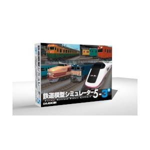 アイマジック 鉄道模型シミュレーター5-3+(IMVRM-5503)|ecjoyecj23