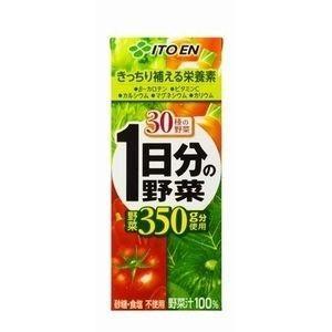 伊藤園 1日分の野菜 200ml 紙パック【...の関連商品10