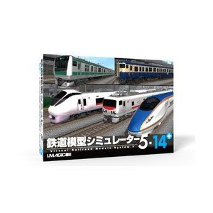 マグノリア 鉄道模型シミュレーター5-14+(IMVRM-5517)|ecjoyecj23