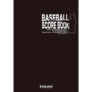 サクライ貿易 野球スコアブックSC-100 ecjoyecj23