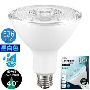 オーム電機 06-0284 LED電球 ビームランプ形 散光形(150形相当/1538lm/昼白色/E26/防雨タイプ) LDR14N-W 9 ecjoyecj23