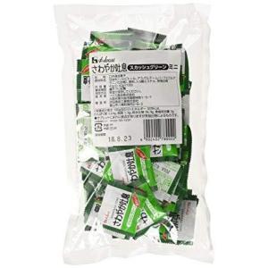 ハウス食品 さわやか吐息 スカッシュグリーン ミニ 3粒/袋 1パック(100袋)(780022)|ecjoyecj23