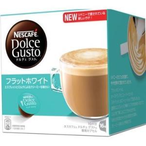 ネスレ日本 ドルチェグスト フラットホワイト 16個の関連商品9