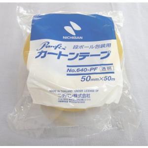 ニチバン カートンテープ(640PF-50)...の関連商品10