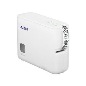 カシオ計算機 ラベルライター Lateco(EC-P10)|ecjoyecj23