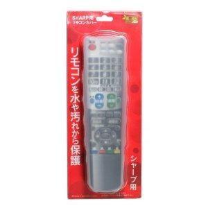 BRIGHTON NET テレビ用リモコンシリコンカバー (シャープ‐1) (BS-REMOTESI/SH)|ecjoyecj24