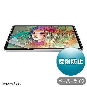 サンワサプライ LCD-IPAD10P|ecjoyecj24