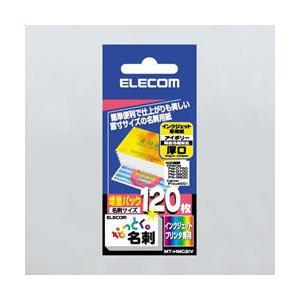 エレコム 名刺用紙 なっとく名刺 厚口・塗工紙・アイボリー 名刺サイズ 55X91MM 120枚入り MT-HMC2IV|ecjoyecj24