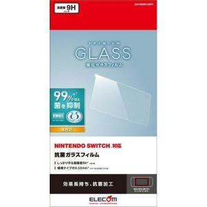 エレコム GM-NS20FLGGPV NINTENDO SWITCH専用/液晶保護フィルム/ガラス/抗菌(GM-NS20FLGGPV)|ecjoyecj24