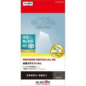 エレコム SWITCH Lite専用/液晶保護フィルム/ガラス/抗菌(GM-NSL20FLGGPV)|ecjoyecj24