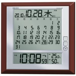 セイコークロック セイコー 電波デジタル掛置時...の関連商品2