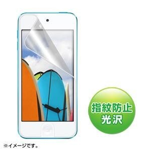 サンワサプライ 第5世代iPodtouch用液晶保護指紋防止光沢フィルム PDA-FIPK41FP|ecjoyecj24