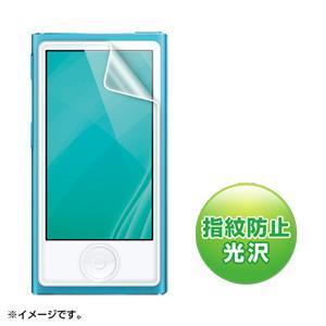サンワサプライ 第7世代iPodnano用液晶保護指紋防止光沢フィルム PDA-FIPK43FP|ecjoyecj24