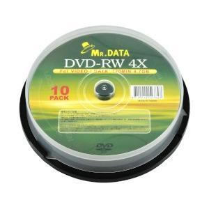 CMC Magnetics データ用DVD-RW 4倍速 10枚 スピンドル DVD-RW47 4X10PS(DVD-RW47 4X10PS)|ecjoyecj24