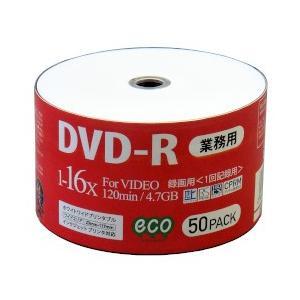 MAG-LAB 録画用DVD-R 16倍速 50枚 エコ仕様 シュリンクパック DR12JCP50_BULK(DR12JCP50_BULK)|ecjoyecj24