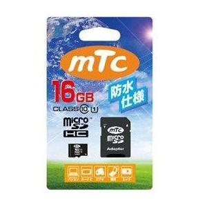 mtc MT-MSD16GC10W|ecjoyecj24