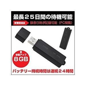 ベセトジャパン VR-U30-16GB|ecjoyecj24