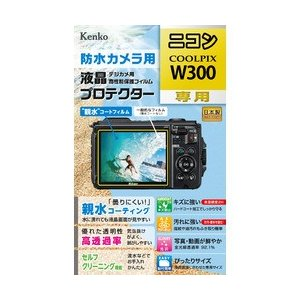 Kenko Tokina 【防水カメラ用液晶保護】液晶プロテクター ニコン COOLPIX W300...