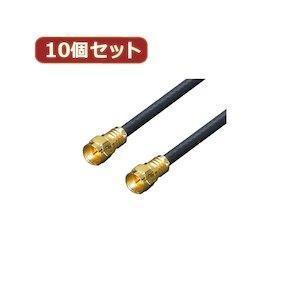 変換名人  10個  アンテナ 4Cケーブル 20.0m +L型+中継 F4-2000X10