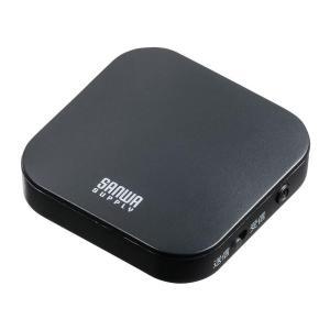 サンワサプライ Bluetoothオーディオトランスミッター&レシーバー 品番:MM-BTAD5|ecjoyecj24