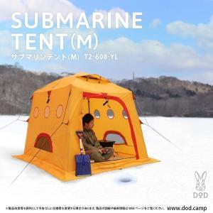 DOD ディーオーディー ワカサギ釣り 用 テント ワンタッチ構造 で 簡単 組み立て T2-608-YLの商品画像|ナビ