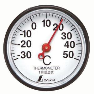 シンワ測定 シンワ 温度計 S-5 丸型 3.5cm 72675|ecjoyecj25