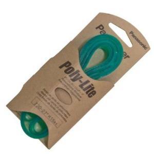 パナレーサー ポリライトリムテープ 700CX15mm 2ホン「単位:ペア」 の商品画像