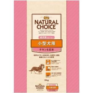 (ニュートロ)小型【成犬】チキン&玄米 6Kg...の関連商品1