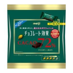 明治 チョコレート効果カカオ72%大袋 225g【入数:12】