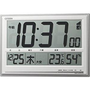 シチズン 掛け時計 電波 デジタル 大型 オフィス R199 温度 湿度 六曜 カレンダー 表示 置き掛け兼用 銀色 CITIZEN 8RZ199-019|ecjoyecj25