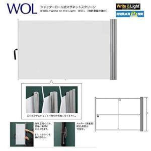 泉 巻取芯付マグネットスクリーン 82インチ(アスペクト比16:10)WOL-M80V|ecjoyecj25
