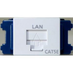 ナショナル 埋込型情報モジュラジャック CAT5E 「LAN」表示付 ホワイト NR3160W ecjoyecj26
