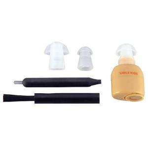 スマイルキッズ 耳にすっぽり集音器II AKA-106|ecjoyecj26