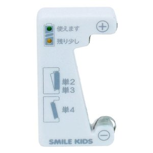 スマイルキッズ エコ電池チェッカー ADC-08|ecjoyecj26