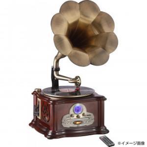高級 天然木仕上げ 蓄音機型プレーヤー RP-013C (1658373)|ecjoyecj26