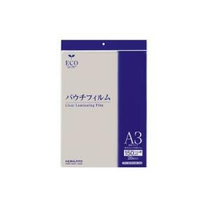 コクヨ パウチフィルム(150μm)A3サイズ用307X430mm20枚 (KLM-15F307430-20N)|ecjoyecj26